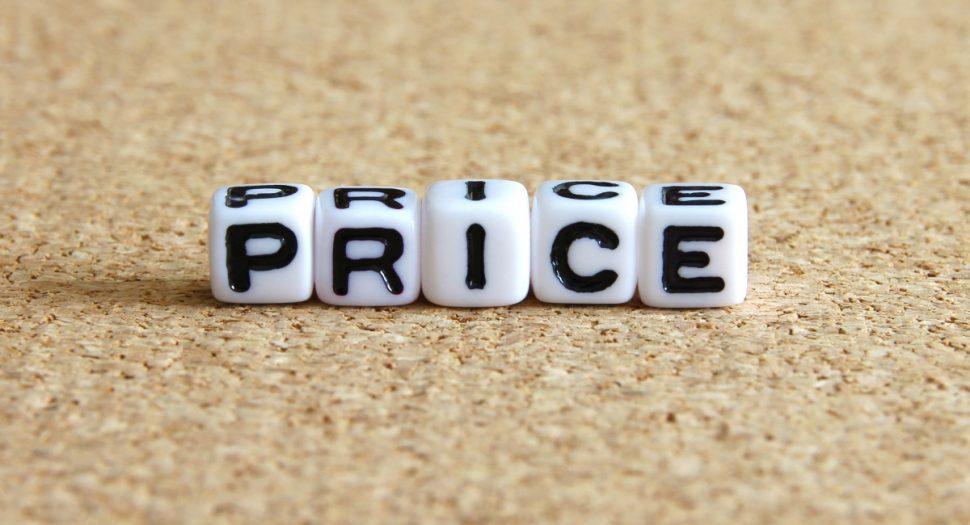 価格を安くするのは背任行為です!